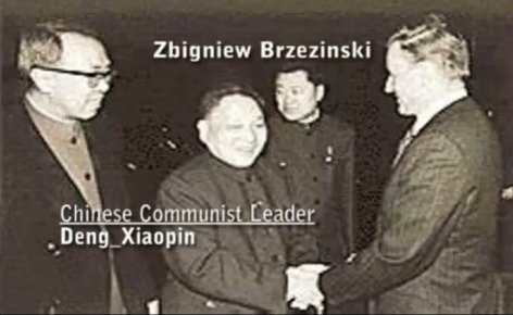 Image result for photos of zbigniew brzezinski